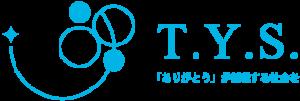 女性のためのロジカルセミナー起業術|名古屋|株式会社T.Y.S.